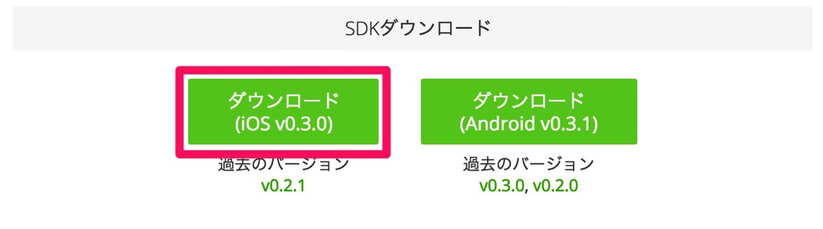ダウンロード SDK API SDK RICOH THETA Developers 2