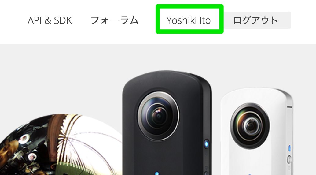RICOH THETA Developers 2