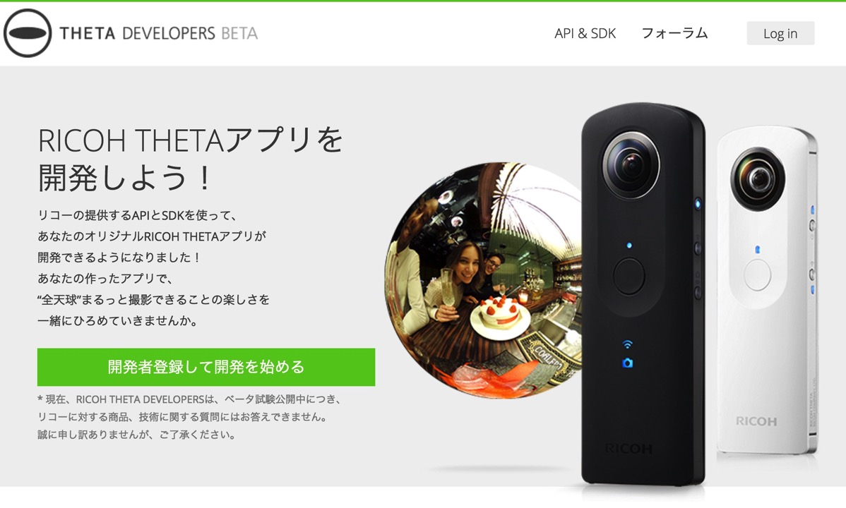 RICOH THETA Developers