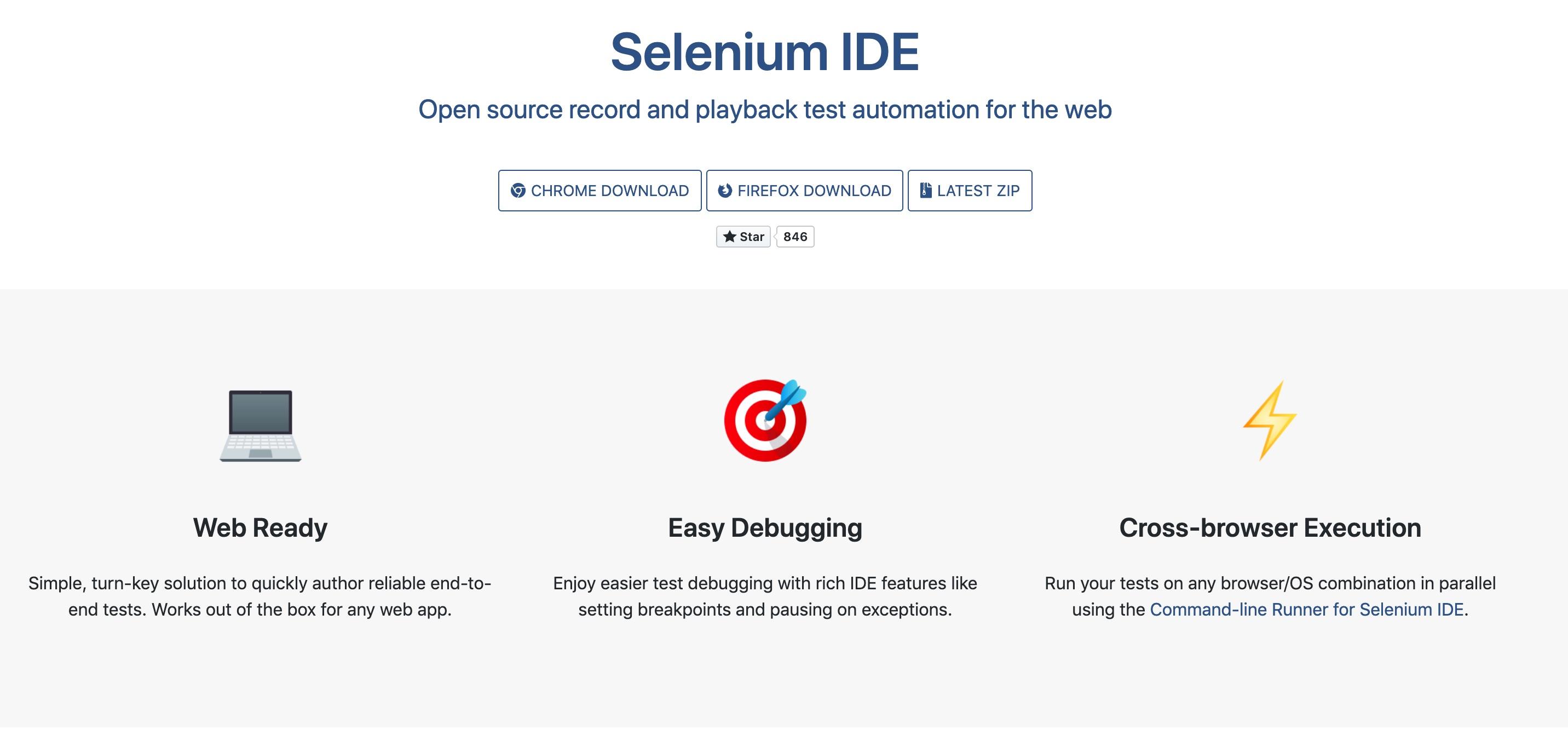 Selenium IDEで画面上の要素に対して確認を行う - ひびテク
